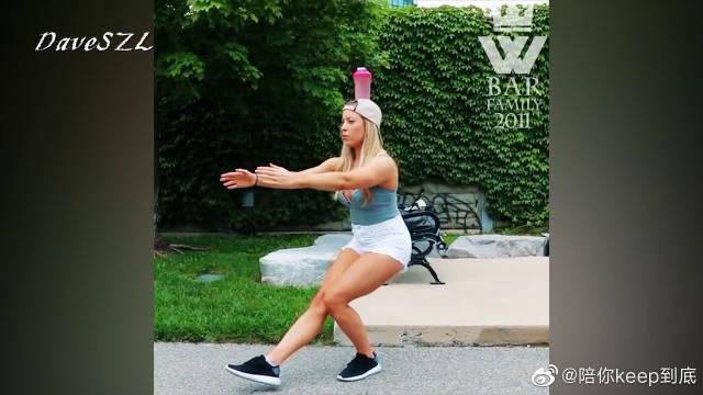 自重训练,我爱深蹲和俯卧撑,令人惊讶的加拿大籍女教练!