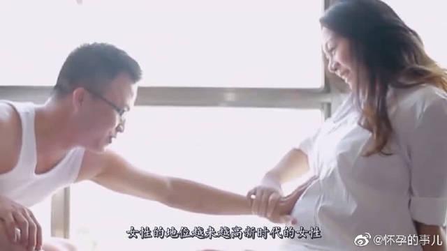 """怀孕生子有多疼?更疼的是""""手撕胎盘"""",很多产妇疼到不敢住院!"""