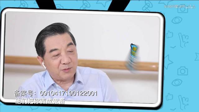 局座访谈:内容为王,用爱发电,企业多支持下内容创业!