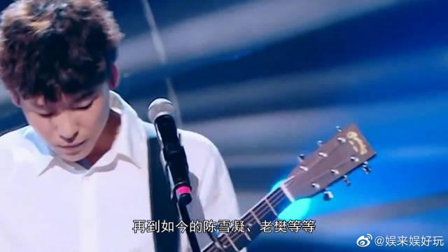 出身于音乐世家,任职北京戏曲学院音乐教授,却被当作网络歌手?