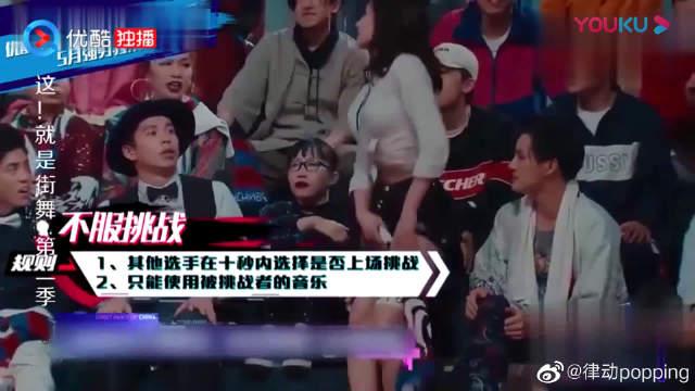 这就是街舞:四位队长的首亮开场,杨文昊这段舞蹈可以说是很秀了