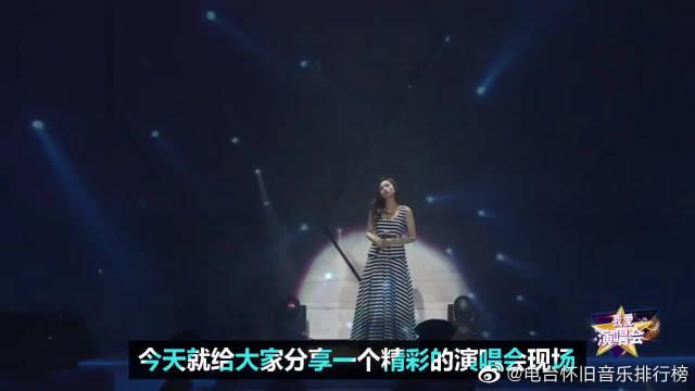 刘惜君深情演唱《后来我们会怎样》,声音还是这么悦耳