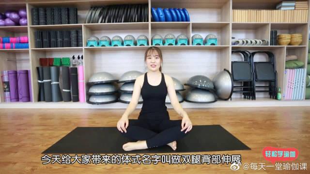每天睡前5分钟,修复腰肌劳损,缓解背僵,拉伸腿部线条