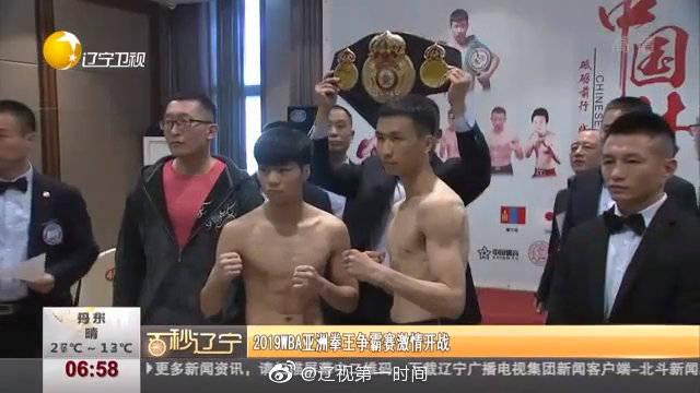 2019WBA亚洲拳王争霸赛激情开战