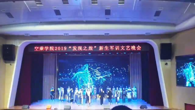 小伙伴发来的视频,假装在现场@四川西南航空职业学院