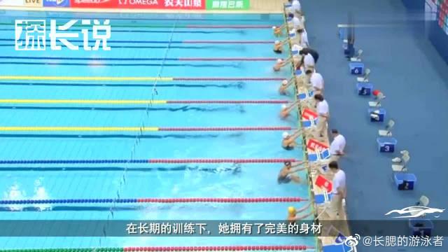 """""""游泳女神""""刘湘身材有多好?直播大秀傲人身姿,身材太好也愁人"""