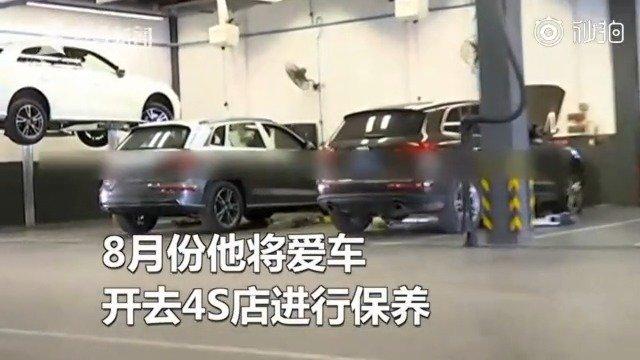 刘先生爆料:自己花42万购买的奥迪第一次保养就全车冒烟。