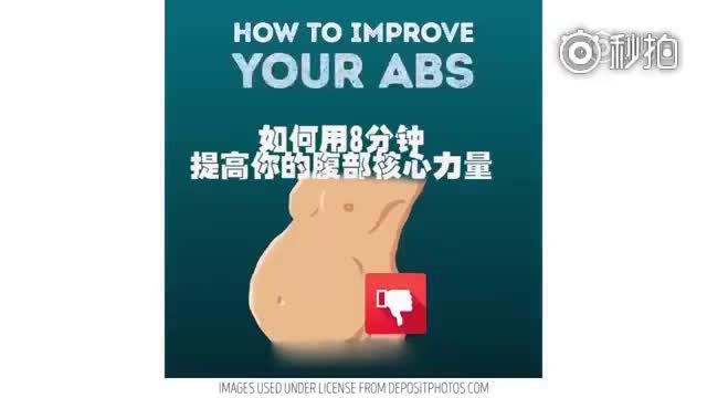 七天虐腹计划,瘦腹减肚子练这8个动作就够了