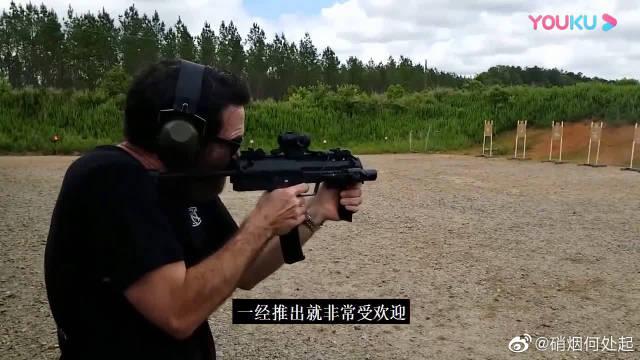 德国的优质枪械可不止步枪,在冲锋枪领域小瞧它也要吃亏!