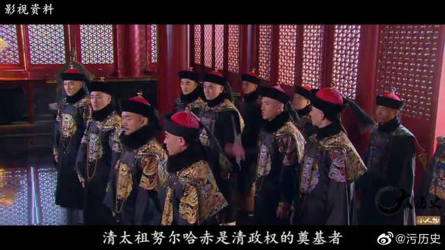 清太祖立过一条规矩,后世子孙照做才保住了清朝皇室血脉!