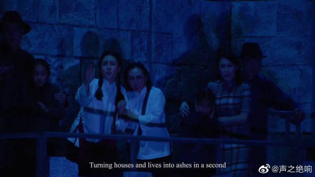 歌剧《拉贝日记》,将那段至暗时刻的历史和拯救生命的大爱