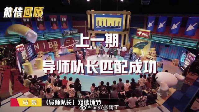 """导师大秀李诞花式辩论 黄执中""""远方的哭声""""说懵杨超越经典的黄执"""
