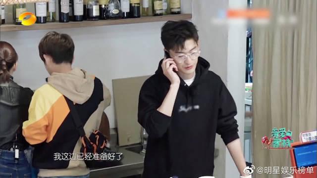 刘涛、张翰发生分歧!李兰迪工作失误,客人跑空超尴尬!