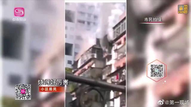 罗湖一居民楼起火 无名英雄冲入火场救火