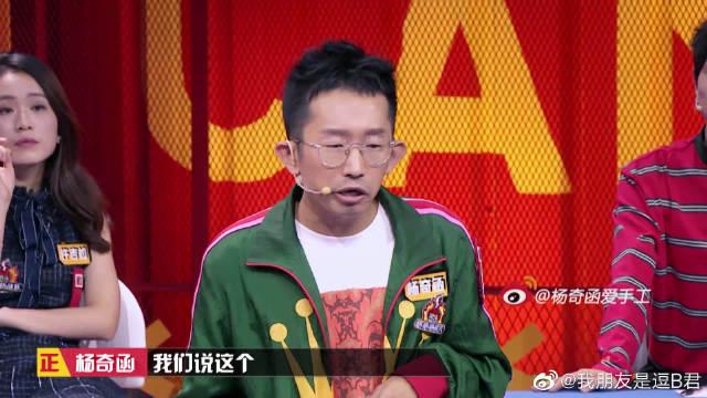 杨奇函&詹青云