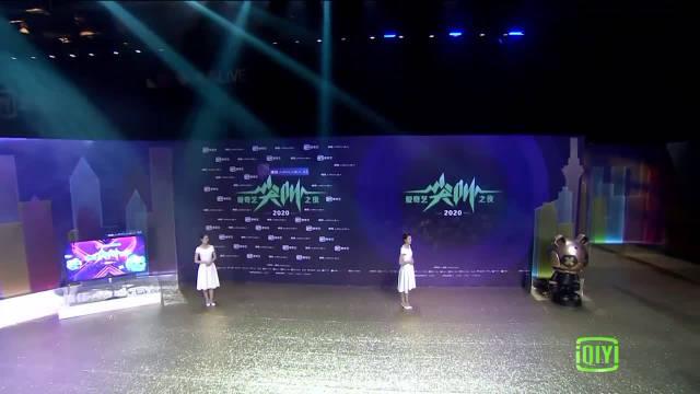 2020爱奇艺倪妮蓝色礼服亮相超美,美貌持续营业!非常可!