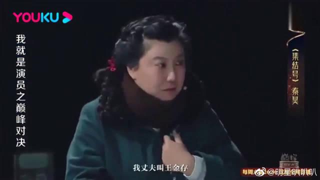 秦昊演绎谷子地,与范湉湉搭档,两个老戏骨飙演技!