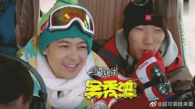 当吴秀波遇上小老板Kimi,他会完成任务吗?
