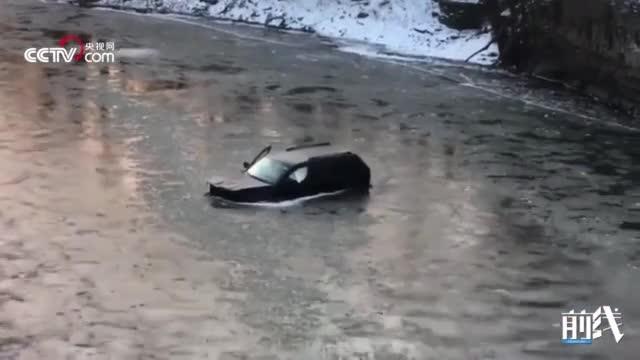 男子驾车落水遇险 急中生智呼叫Siri报警获救