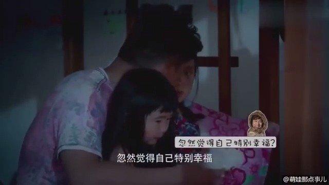 黄多多不想在《爸爸去哪儿》住所居住,流泪哭泣,黄磊耐心沟通