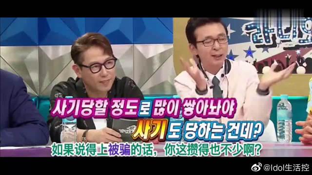 winner金秦禹在《黄金渔场》爆料自己跟宋旻浩都很傻!