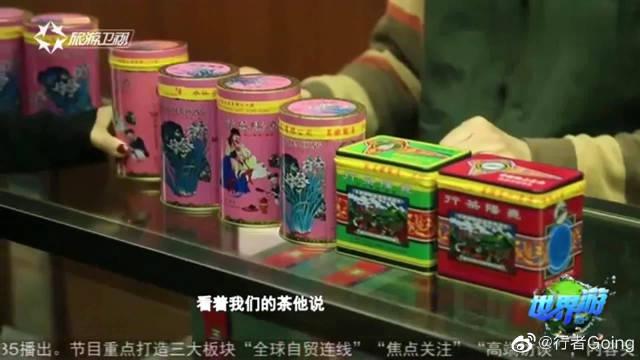 蔡澜谈香港老茶店,闹市之中内心清净之地,长见识了