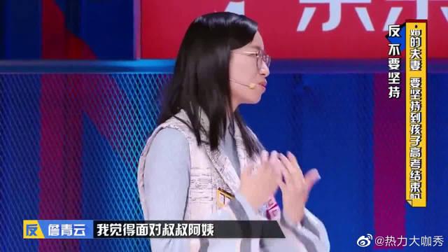 詹青云:离婚要离得体面!父母一辈应该吸收新的思想