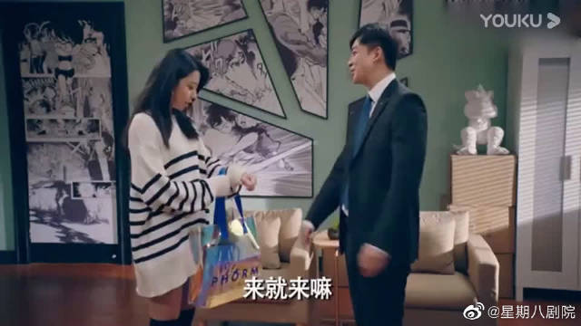 张伟又接了一个明星情感纠纷案,看到酬劳时瘫在地上