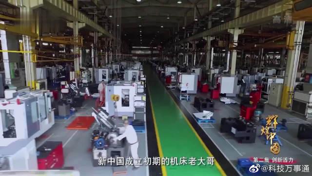 工业化,信息化相互融合,中国正在向制造强国迈进