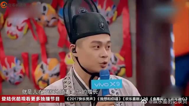 朱茵讲广东话让蔡少芬翻译,结果刚开口就惹的众人大笑