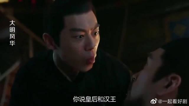 朱亚文 汤唯 邓家佳