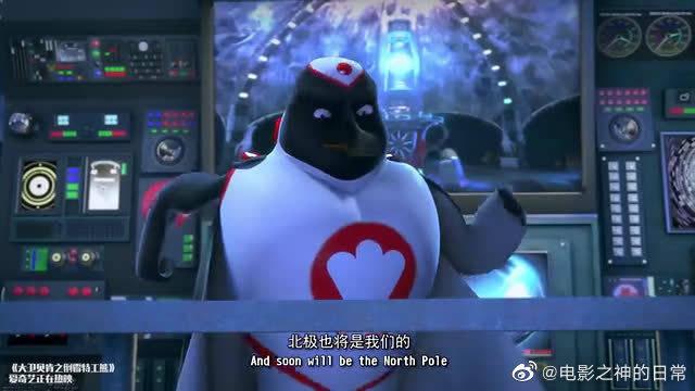 片尾彩蛋:反派企鹅搞笑亮相!贝肯特工有活干了!超级爆笑!