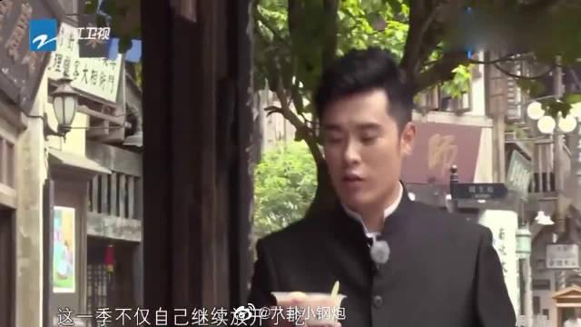 陈赫在吃上成功把鹿晗带跑偏,提到吃俩人一拍即合!