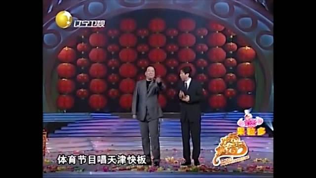 旧曲新唱:郭子说会用京东大鼓播节目,他播的体育节目真有意思