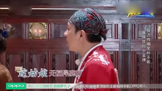 杨旭文一脸懵逼,突然开始了音乐创作,引众人爆笑连连