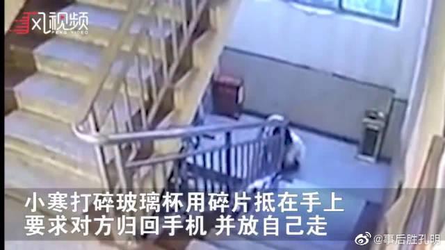 女子因想分手遭2男拖拽 被男友掌掴跳楼重伤住院