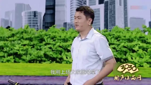 《一块钱 走》李宏烨曾经怒怼郭德纲,现场调侃苗阜、潘长江