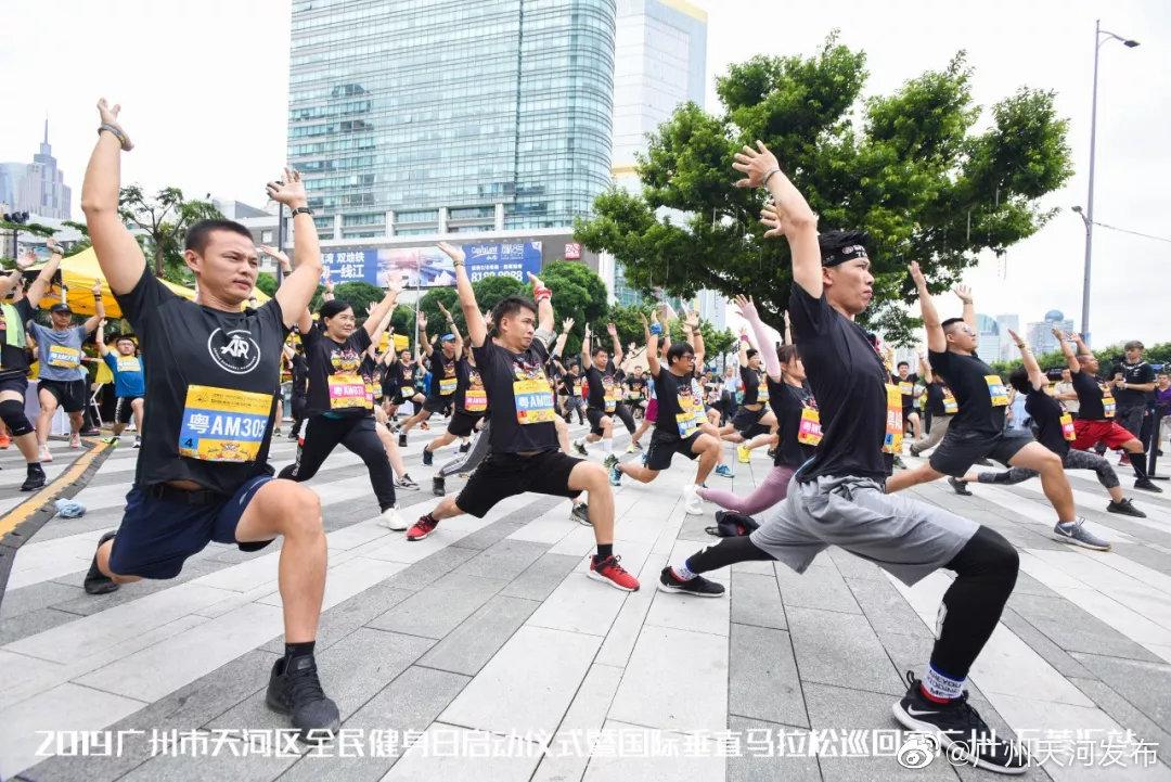 冲上云霄!国际垂直马拉松巡回赛万菱汇站活力开跑