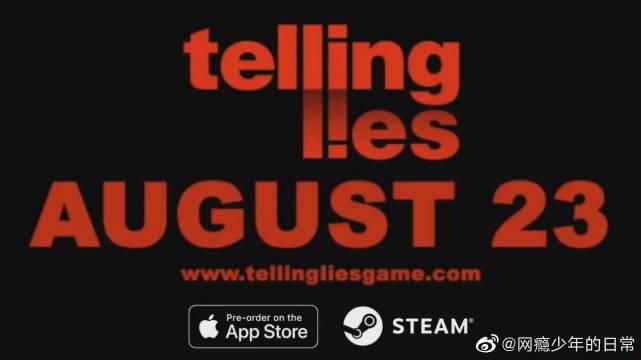 昨天(8月17日)非线性犯罪解谜游戏《她的故事》开发商Sam Barlow的