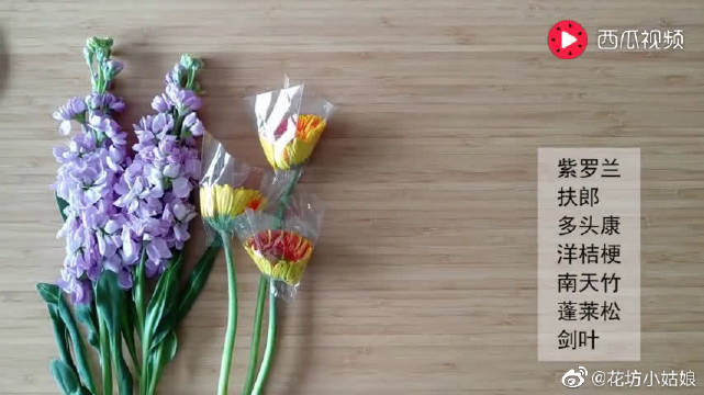 植生型插花更能展示花朵的线条美,简单不失优雅