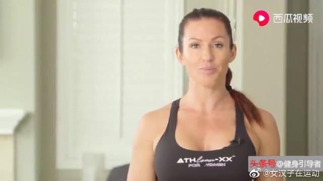 最适合女生在家锻炼,7分钟臀部训练视频,跟着做就可以