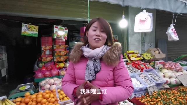 西安市新北城市场水果批发商程宝红向亲朋好友送上新春寄语!