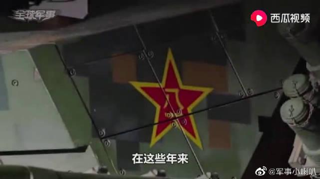 无需传统燃料的航天推进器,中国航天新突破,深空探索不再是梦!