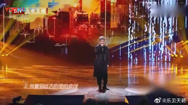 《跨界歌王3》吴秀波演唱经典歌曲罗大佑《你的样子》