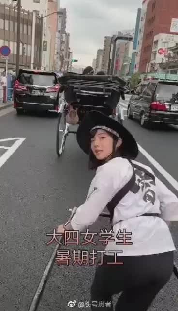日本大四女学生暑期打工,在浅草寺周边拉观光人力车