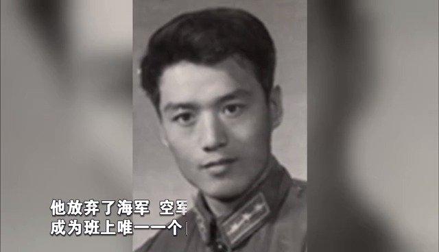 """60年岁月献给火炸药 """"中国诺贝尔""""——王泽山"""