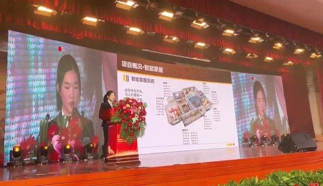 2019全国互联网职业技能大赛颁奖典礼室内设计方向一等奖获得者张春