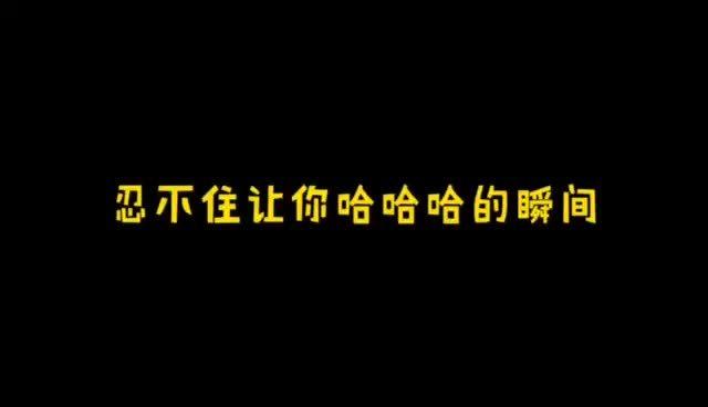 多少欢乐都是李光洙给我们带来的