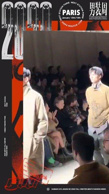 会动的@HERMES 2020秋冬男装系列秀场,好多好看的衣服