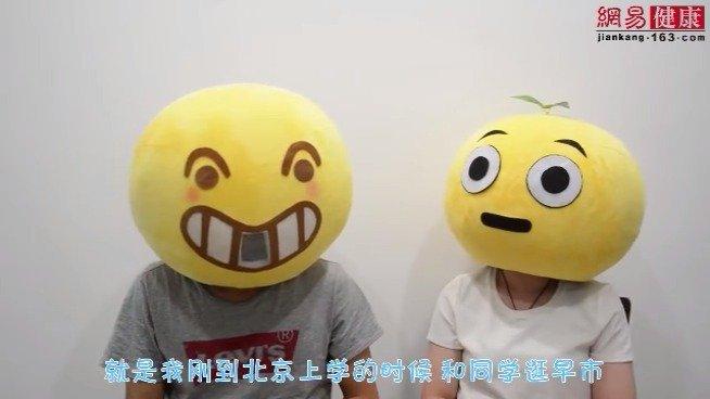 """""""顿""""or""""吨""""?南北方买菜差异有多大"""